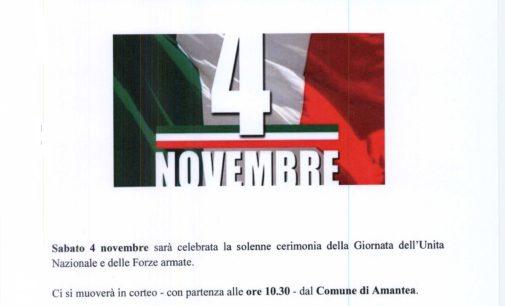 4 novembre -Giornata dell'Unità Nazionale e delle Forze Armate