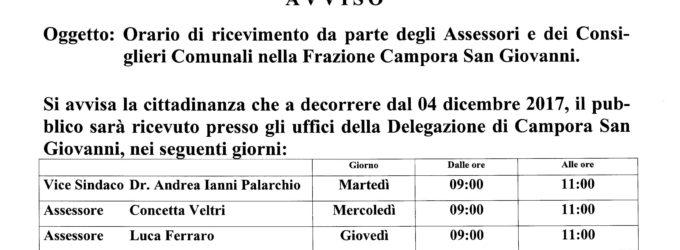 Orario di ricevimento da parte degli Assessori e dei Consiglieri Comunali nella Frazione Campora San Giovanni.